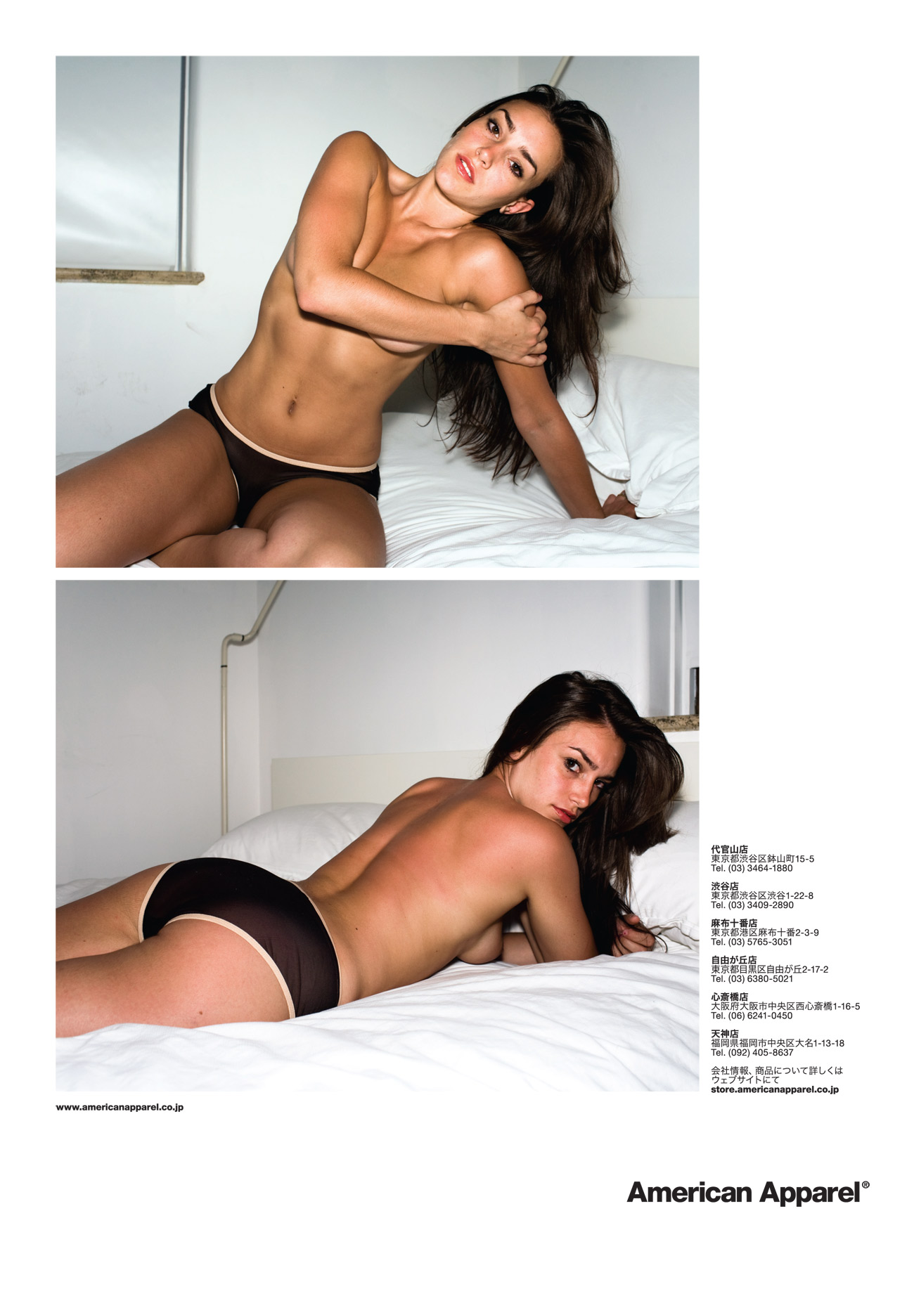 jessica summers playboy pictures